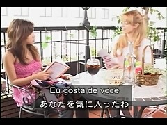 Brazilian lesbian teacher and her Japanese students part 1